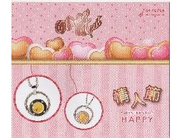 2014西洋情人商品~點金術純金首飾新品