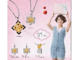 2014甜蜜約定情人商品~我的戀愛日記-黃金加鋼飾款