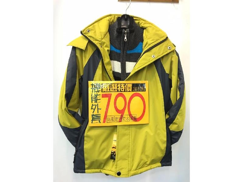 帥俊國際西服 戶外登山機能外套,防風抗潑水外套