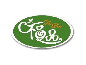 福品創意食品有限公司品牌LOGO