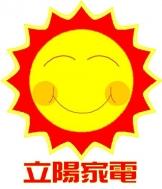 立陽冷氣空調家電行