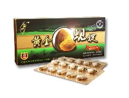 立川黃金蜆錠(100錠/盒)