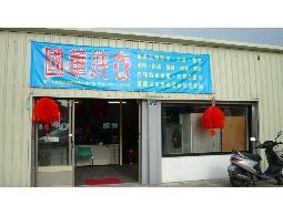 國華洗衣提供專業的洗衣,我們注重服務的品質及專業的技術‧