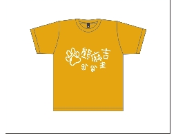 MIT台灣製t恤99/件(加贈一色印刷.可做贈送客戶贈品廣告).POLO衫訂製
