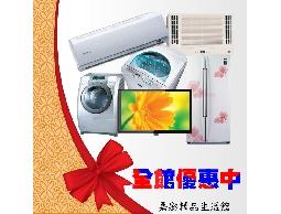 冷氣 家電 3C商品批發